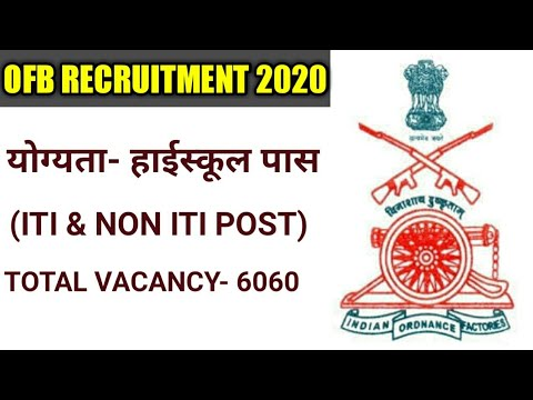 Ordnance Factory Trade Apprentice Online Form 2020
