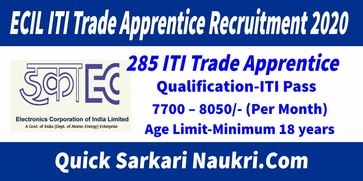 ECIL ITI Trade Apprentice Recruitment 2020 Salary Full Details