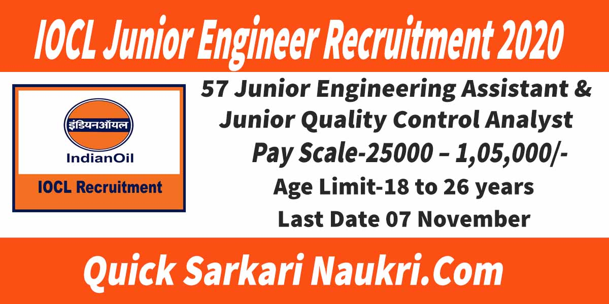 IOCL Junior Engineer Recruitment 2020
