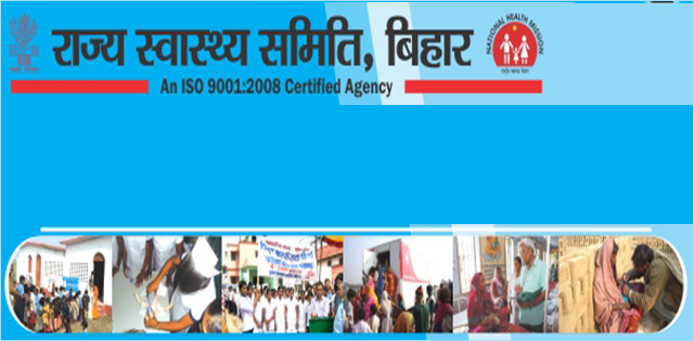Bihar State Health Society ANM Recruitment 2020