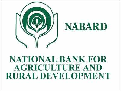 NABARD Office Attendant Online Form 2020