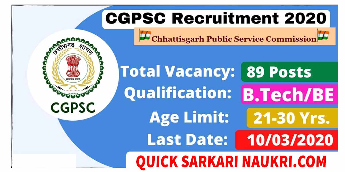 CGPSC State Engineering Online Form 2020 / Govt's Jobs