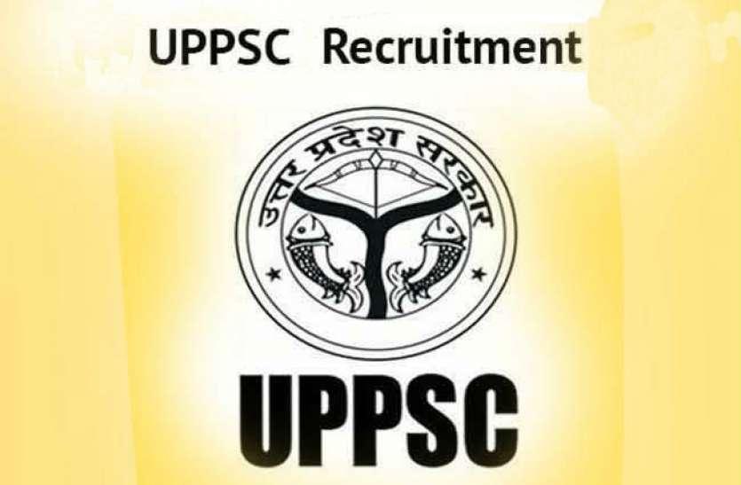 UPPSC AE Recruitment 2020
