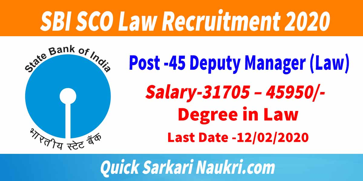 SBI SCO Law Recruitment 2020