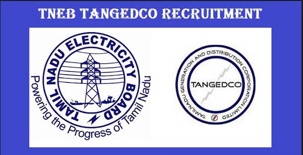 TANGEDCO Assessor Recruitment 2020