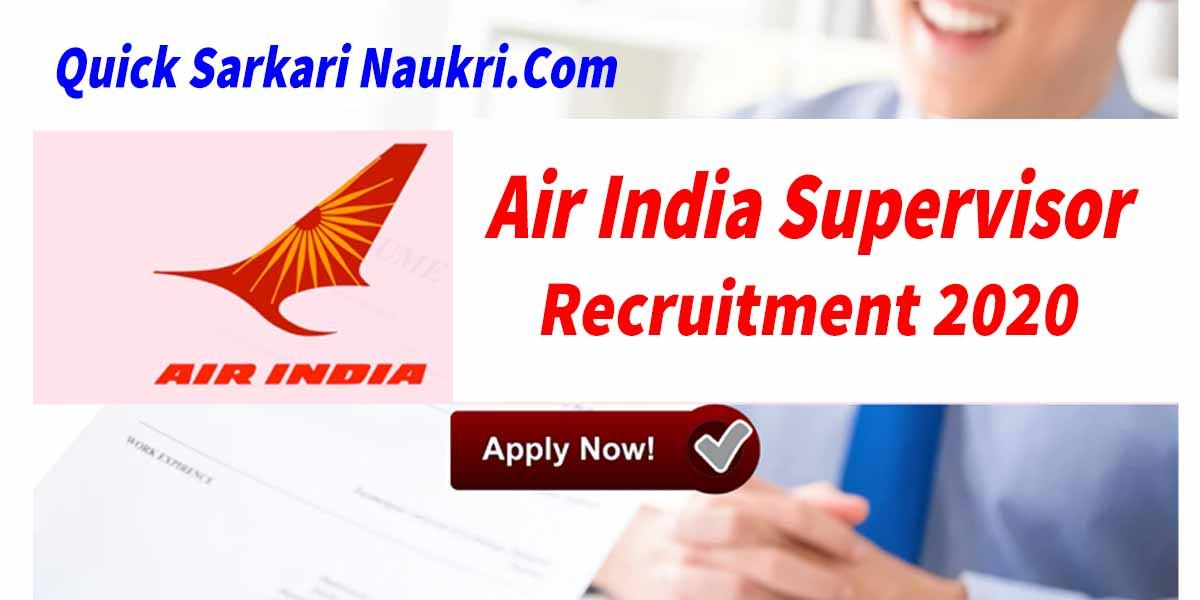 Air India Supervisor Recruitment 2020
