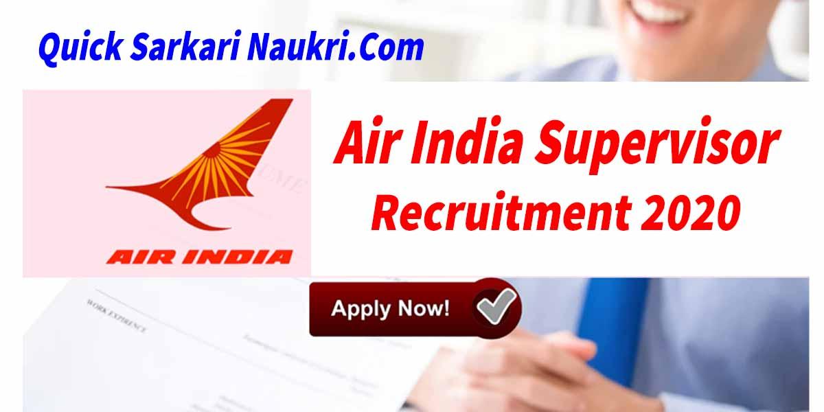 Air India Supervisor Recruitment 2020