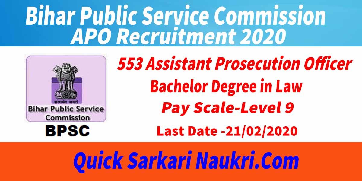 BPSC APO Recruitment 2020
