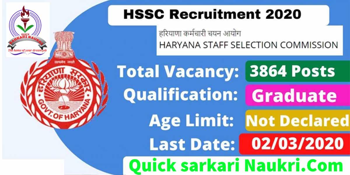 HSSC PGT Recruitment 2020