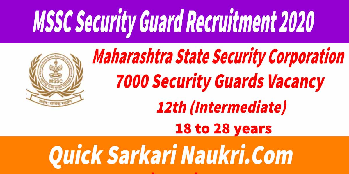 MSSC Security Guard Recruitment 2020