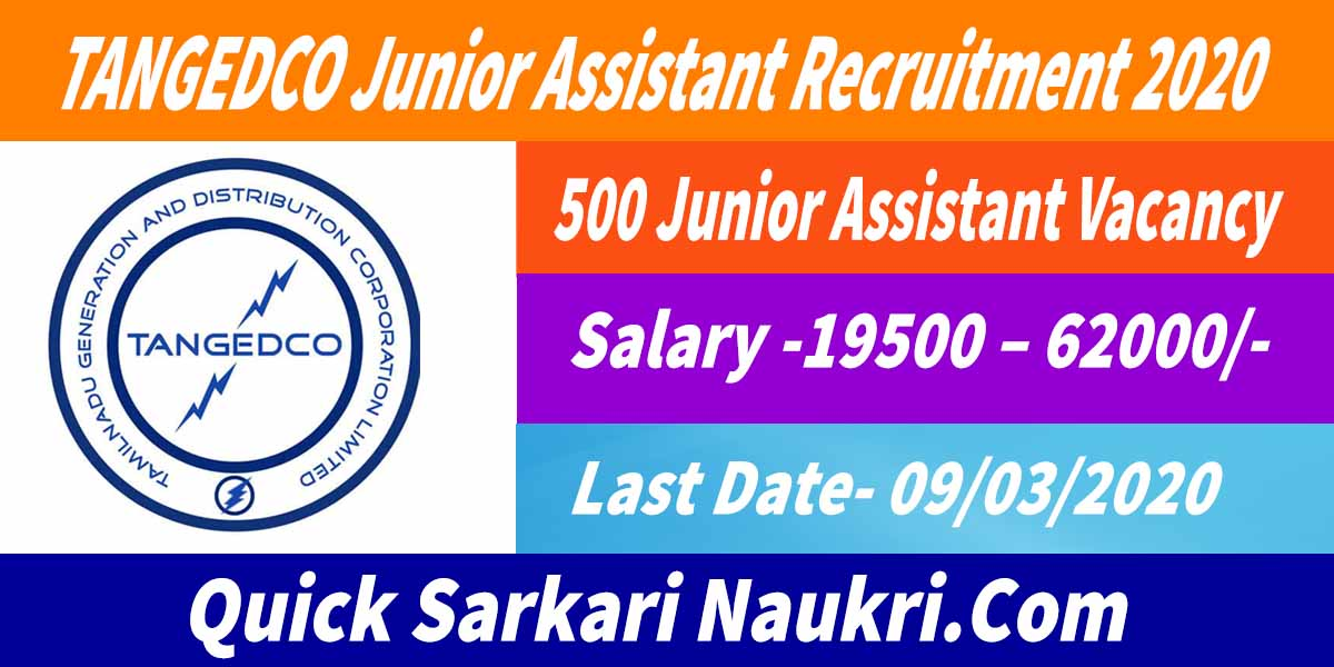TANGEDCO Junior Assistant Recruitment 2020