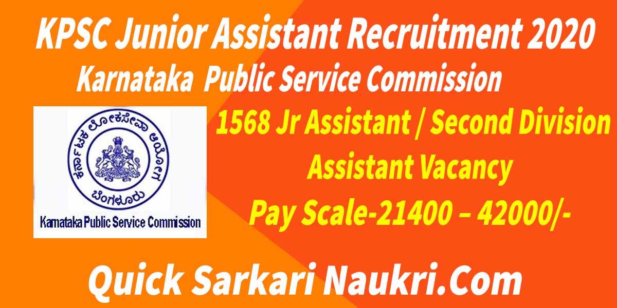 KPSC Junior Assistant Recruitment 2020