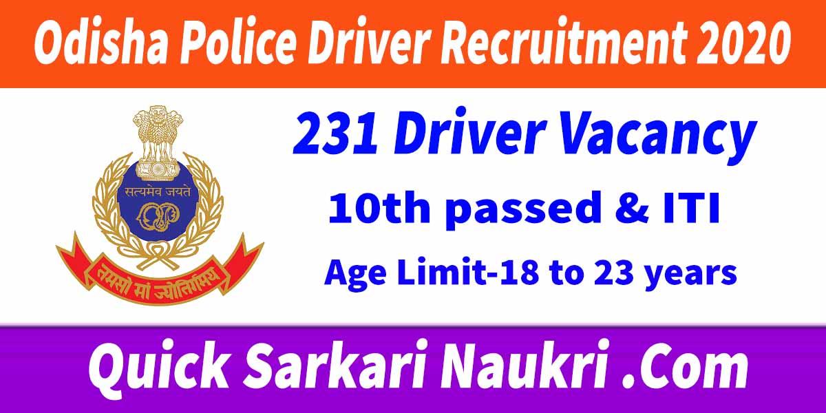 Odisha Police Driver Recruitment 2020