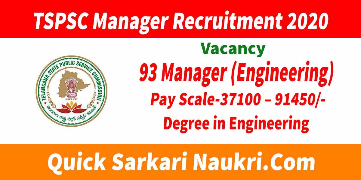 TSPSC Manager Recruitment 2020