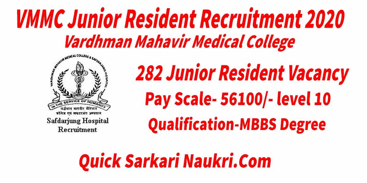 VMMC Junior Resident Recruitment 2020