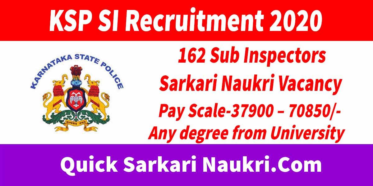 Sub Inspectors Sarkari Naukri Vacancy