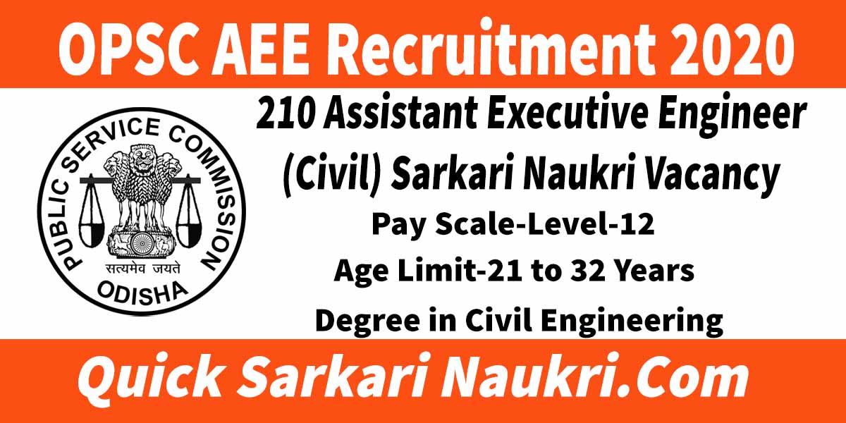 OPSC AEE Recruitment 2020 Full Notification