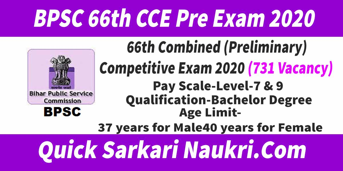 BPSC 66th CCE Pre Exam 2020 Full Details