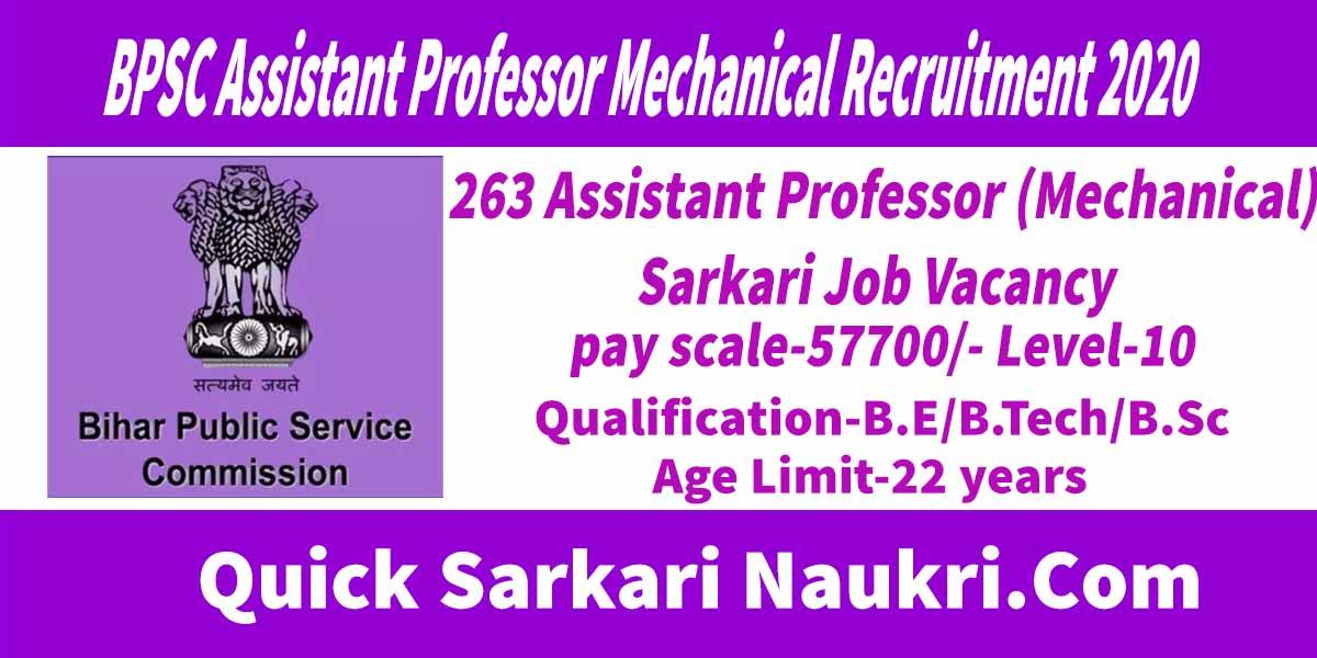 BPSC Assistant Professor Mechanical Recruitment 2020 Salary