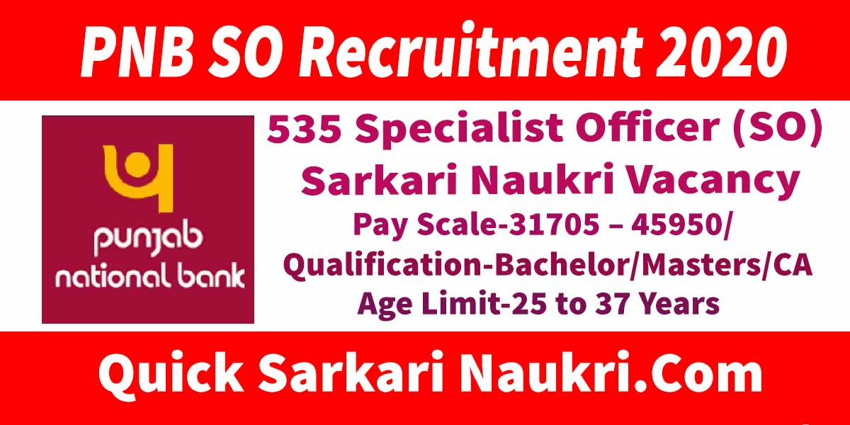 PNB SO Recruitment 2020 Salary