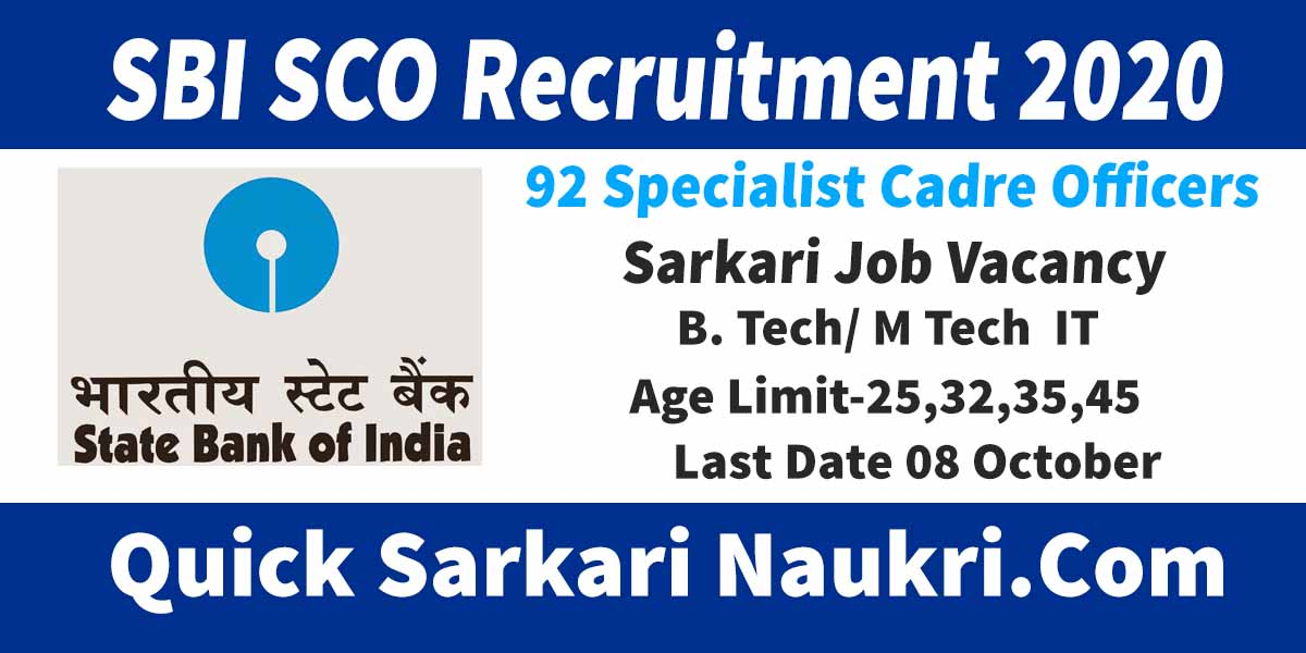 SBI SCO Recruitment 2020 Salary