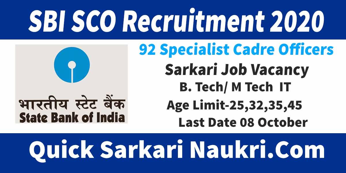 SBI SCO Recruitment 2020 Salary