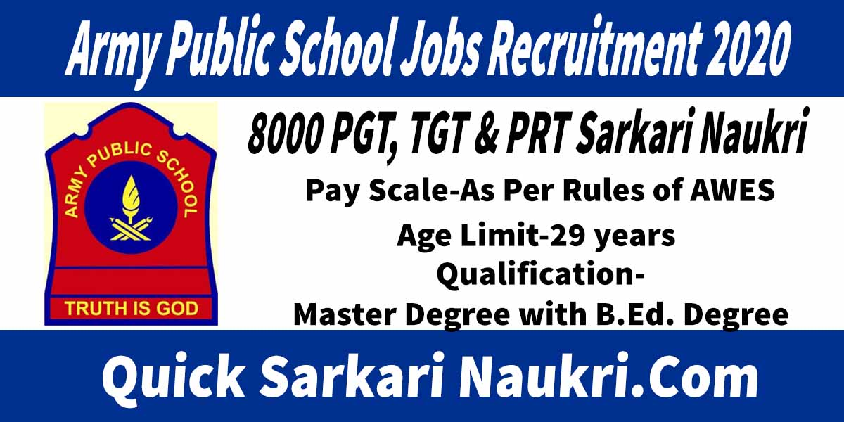 Army Public School Jobs Recruitment 2020