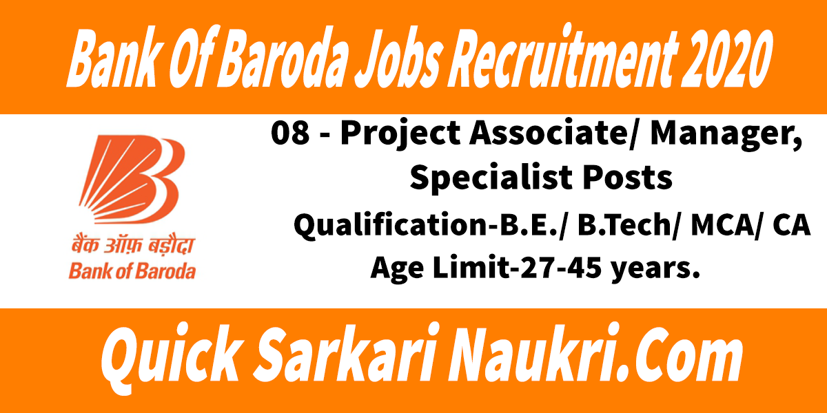 Bank Of Baroda Jobs Recruitment 2020 Salary