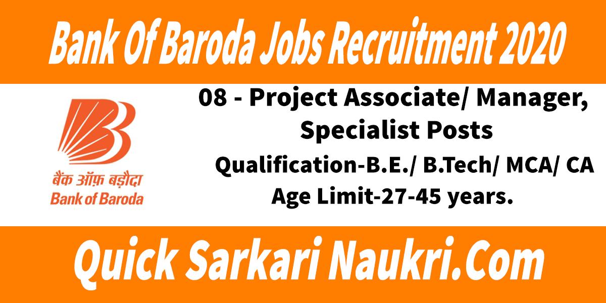Bank Of Baroda Jobs Recruitment 2020 Salary