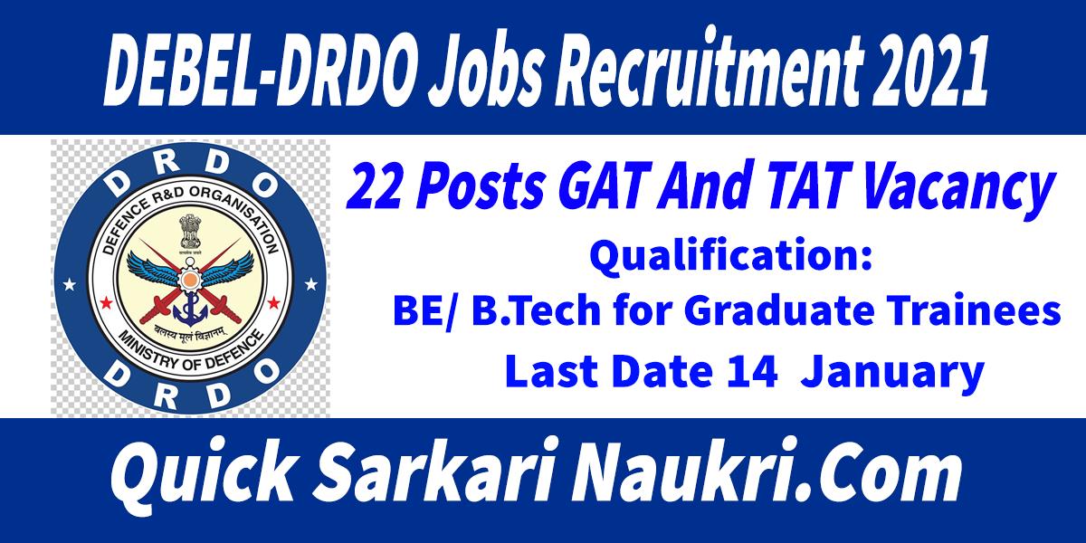 DEBEL-DRDO Jobs Recruitment 2021