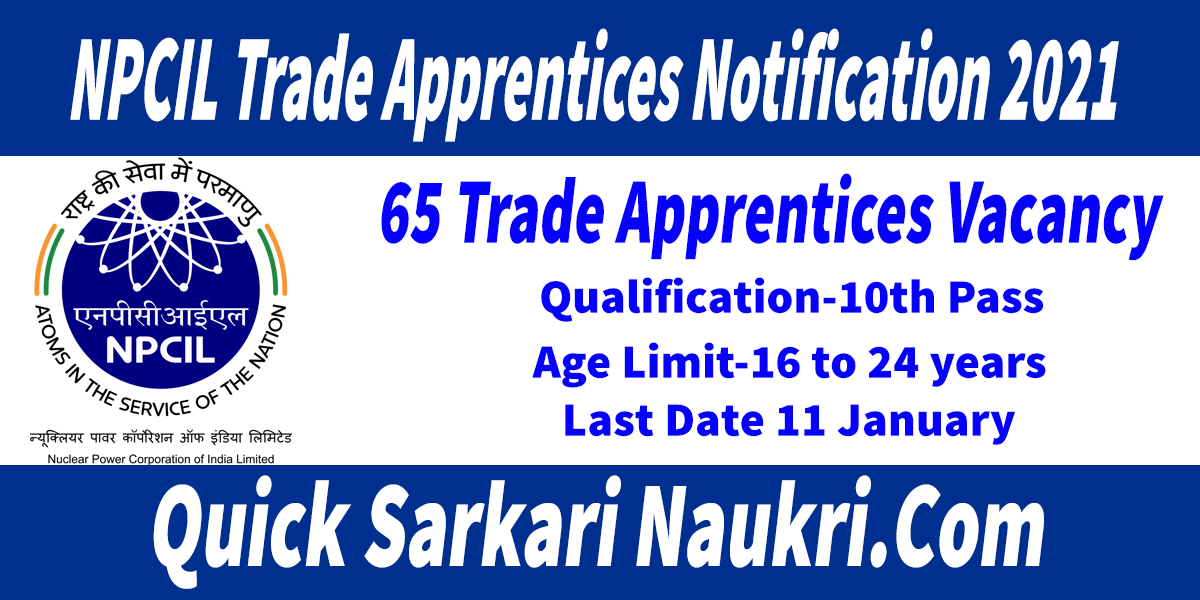 NPCIL Trade Apprentices Notification 2021