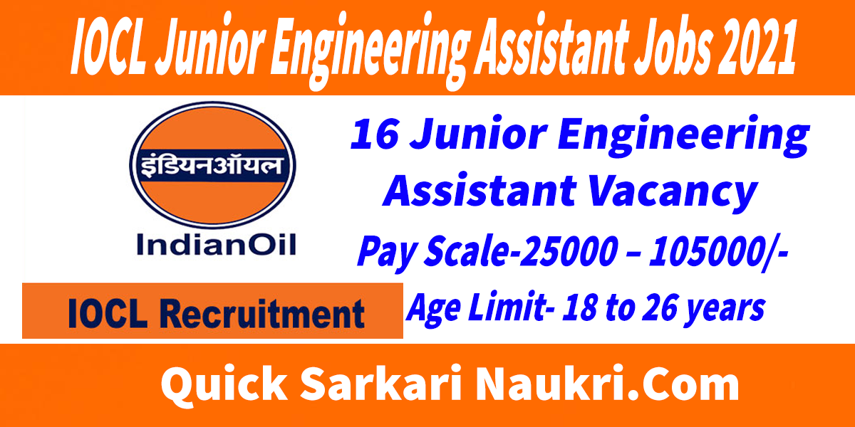 IOCL Junior Engineering Assistant Salary