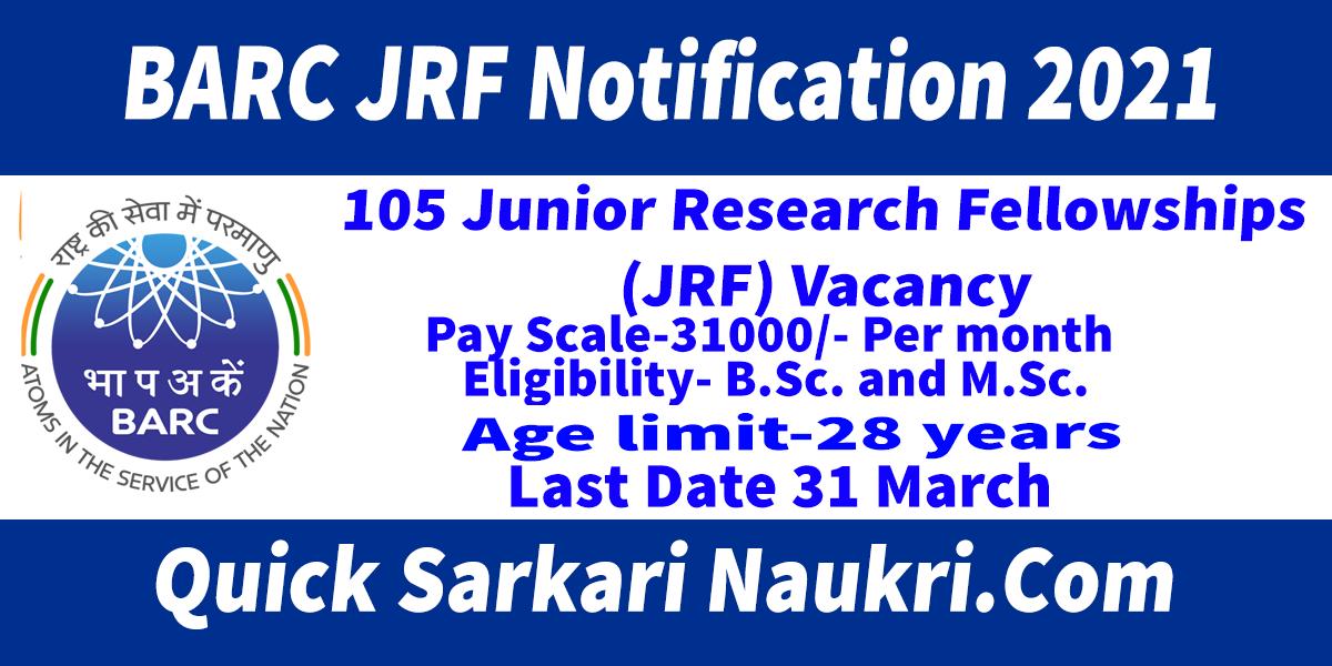 BARC JRF Recruitment 2021 Salary