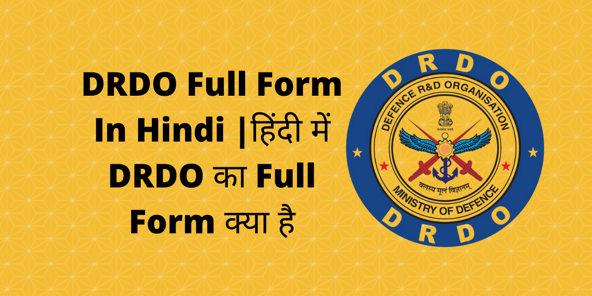 DRDO Full Form In Hindi
