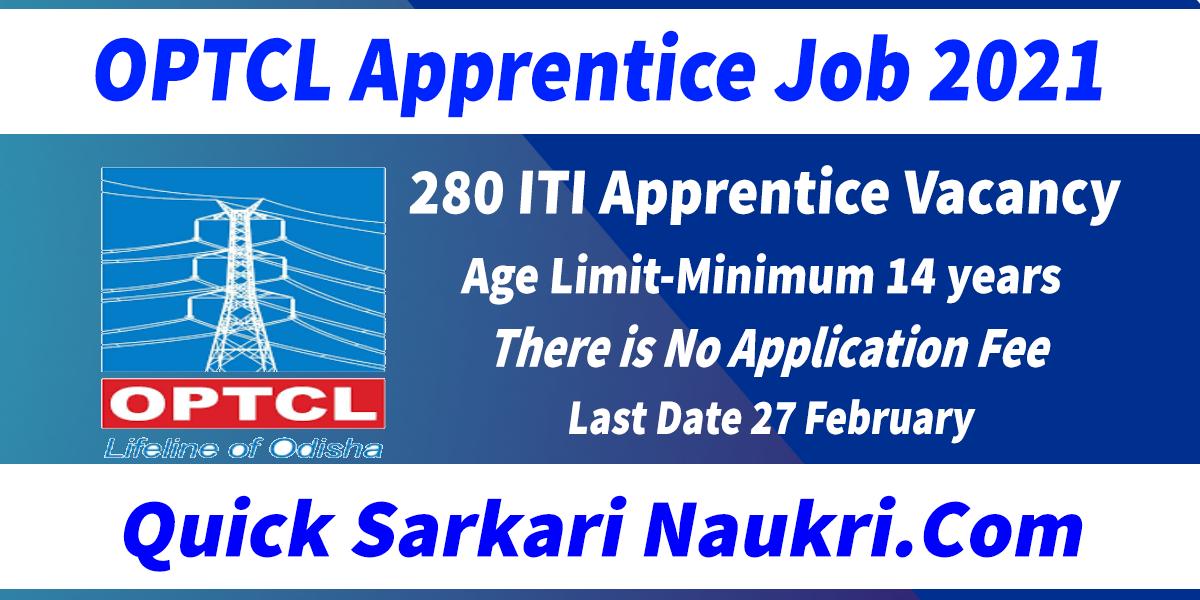 OPTCL Apprentice Job 2021 Salary