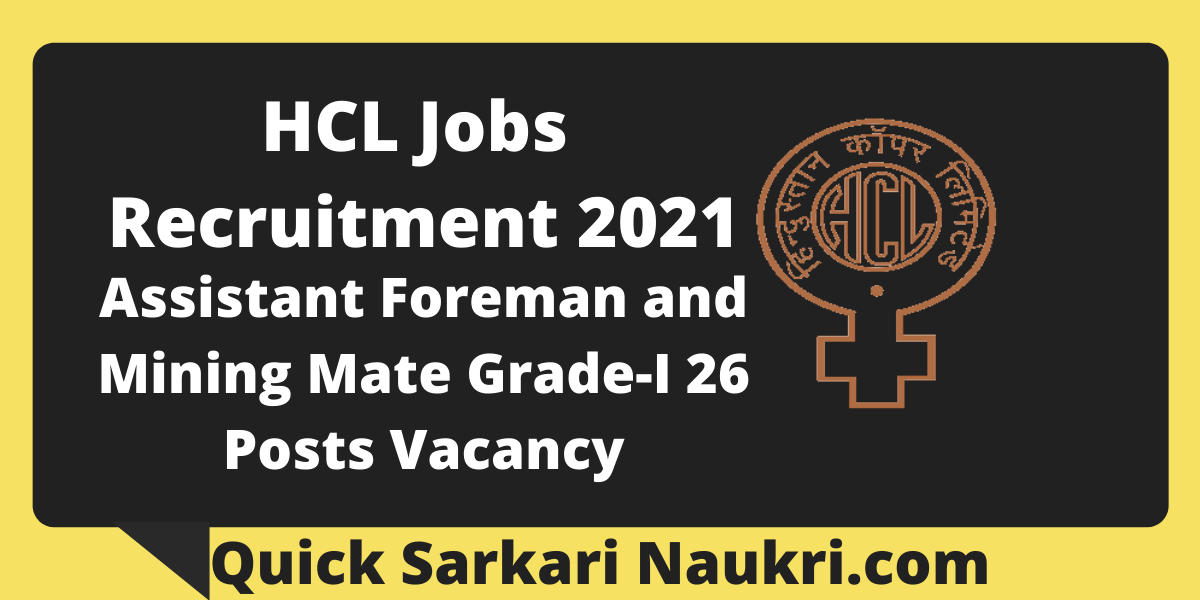 HCL Jobs Recruitment 2021
