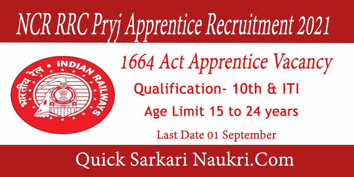 NCR RRC Pryj Apprentice Recruitment 2021 Salary Exam Details